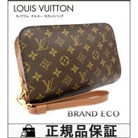 LOUIS VUITTON【ルイヴィトン】 モノグラム オルセー セカンドバッグ M51790 クラ...