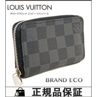 LOUIS VUITTON【ルイヴィトン】 ダミエグラフィット ジッピー コインパース N63076...