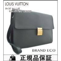 【中古】LOUIS VUITTON ルイ ヴィトン セカンドバッグ クラッチバッグ メンズ ビジネス...