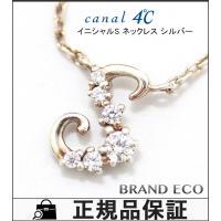 【中古】 canal4℃ カナル4℃ レディース イニシャルS ネックレス シルバー アクセサリー ...