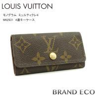LOUISVUITTON【ルイヴィトン】<br>モノグラムミュルティクレ4M626314...