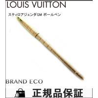 LOUIS VUITTON【ルイヴィトン】スティロアジェンダGM ボールペン アジェンダPM用 ゴー...