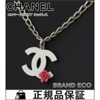 【送料無料】 CHANEL 【シャネル】 ココマーク カメリア ネックレス ペンダント アイボリー ...