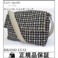 Kate Spade【ケイトスペード】 キャンバス ショルダーバッグ ブラック アイボリー レザー ...