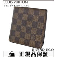 LOUIS VUITTON【ルイヴィトン】ダミエ ポルトフォイユ マルコ N61675 二つ折り財布...