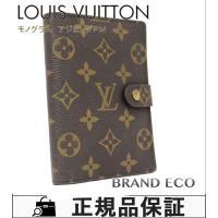 【送料無料】 LOUIS VUITTON【ルイ ヴィトン】 モノグラム アジェンダPM R20005...