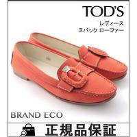 TOD'S 【トッズ】 レディース ヌバックレザー ローファー 約23cm オレンジ 35 1/2 ...