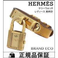 【送料無料】 HERMES 【エルメス】 ケリーウォッチ レディース 腕時計 GP レザー ゴールド...
