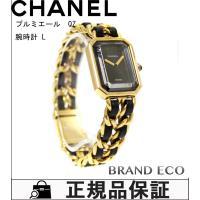 【送料無料】 CHANE【シャネル】プルミエール クォーツ 腕時計 ゴールド金具 ブラック レザー ...