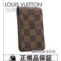 【送料無料】 LOUIS VUITTON【ルイ ヴィトン】 ダミエ N63024 エテュイ・シガレッ...