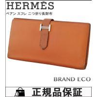 HERMES【エルメス】ベアン スフレ 二つ折り長財布 レザー オレンジ □J刻印【中古】