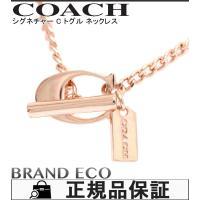 COACH【コーチ】シグネチャー Cトグル ネックレス F90677 アクセサリー ローズゴールド ...
