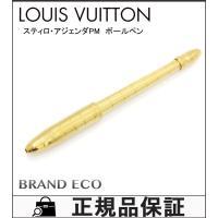 【送料無料】 LOUIS VUITTON【ルイヴィトン】 スティロ アジェンダPM ボールペン N7...