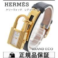 【送料無料】HERMES エルメス ケリーウォッチ レディース 腕時計 カデナ ブレス クォーツ G...