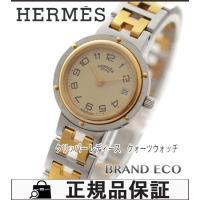 【送料無料】HERMESエルメスクリッパーレディース腕時計クォーツSS/GPコンビシルバー/ゴールド...