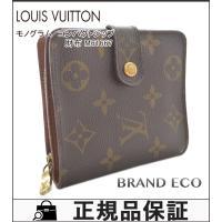 【中古】LOUIS VUITTON ルイ ヴィトン コンパクトジップ 二つ折り財布 レディース メン...
