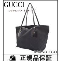GUCCI【グッチ】GGキャンバス レディース メンズ トートバッグ ブラック 黒 ゴールド金具 シ...