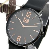 ■商品情報 ブランド: ICE WATCH / アイスウォッチ 品番 : CHL.B.COT.36....
