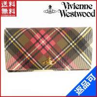 ■管理番号:X10757 【商品説明】 ヴィヴィアン・ウエストウッド【Vivienne Westwo...
