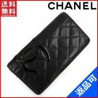 ■管理番号:X11240 【商品説明】 シャネル【CHANEL】の カンボンライン 長財布です。 ◆...