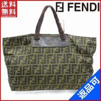 ■管理番号:X11243 【商品説明】 フェンディ【FENDI】の  トートバッグです。 ◆ランク ...