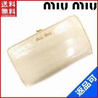 release date: 8e106 7eb67 ミュウミュウ(MIUMIU) 中古 レディース二つ折り財布 | 通販 ...