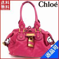 ■管理番号:X12847 【商品説明】 クロエ【Chloe】の パティントン ショルダーバッグです。...