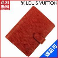 ■管理番号:X13537 ◆参考価格:36750円 【商品説明】 ルイヴィトンの手帳カバーです。リン...