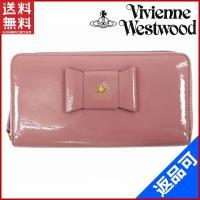■管理番号:X13567 【商品説明】 ヴィヴィアン・ウエストウッド【Vivienne Westwo...