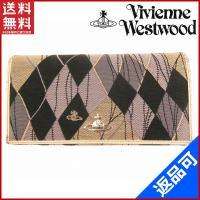 ■管理番号:X14146 【商品説明】 ヴィヴィアン・ウエストウッド【Vivienne Westwo...