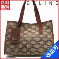 ■管理番号:X14225 【商品説明】 セリーヌ【CELINE】の  ハンドバッグです。 ◆ランク ...