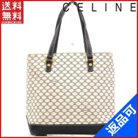 ■管理番号:X14253 【商品説明】 セリーヌ【CELINE】の  トートバッグです。 ◆ランク ...