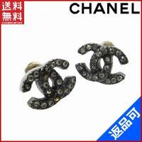 ■管理番号:X14910 【商品説明】 シャネル【CHANEL】の  ピアスです。 ◆ランク 【6】...