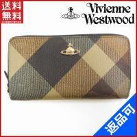 ■管理番号:X15614 【商品説明】 ヴィヴィアン・ウエストウッド【Vivienne Westwo...