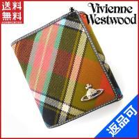 ■管理番号:X15767 【商品説明】 ヴィヴィアン・ウエストウッド【Vivienne Westwo...