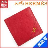 ■管理番号:X16388 【商品説明】 エルメス【HERMES】の  二つ折り札入れです。 ◆ランク...