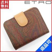 ■管理番号:X16655 【商品説明】 エトロ【ETRO】の  二つ折り財布です。 ◆ランク 【8】...