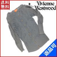 ■管理番号:X2272A 【商品説明】 ヴィヴィアンウエストウッド【Vivienne Westwoo...