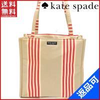 ■管理番号:X3821 【商品説明】 ケイト・スペード【kate spade】の  ショルダーバッグ...