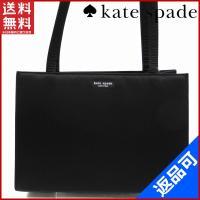 ■管理番号:X4290 【商品説明】 ケイト・スペード【kate spade】の  ショルダーバッグ...