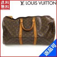 ■管理番号:X4498 【商品説明】 ルイヴィトン【Louis Vuitton】の 「キーポル50」...