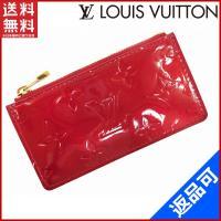 ■管理番号:X5293 ◆参考価格:21000円 【商品説明】 ルイヴィトン【Louis Vuitt...