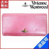 ■管理番号:X5681 【商品説明】 ヴィヴィアン・ウエストウッド【Vivienne Westwoo...