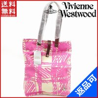 ■管理番号:X5861 【商品説明】 ヴィヴィアン・ウエストウッド【Vivienne Westwoo...