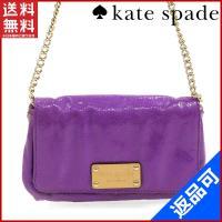 ■管理番号:X6212 【商品説明】 ケイト スペードの  ショルダーバッグです♪ ビビットなパープ...