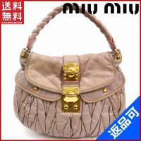 ■管理番号:X6282 【商品説明】 ミュウミュウの ハンドバッグです♪ 高級感のあるエレガントなマ...