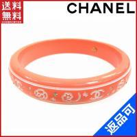 ■管理番号:X6465 【商品説明】 シャネル【CHANEL】の  バングルです♪ ◆ランク 【7】...