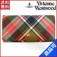 ■管理番号:X6693 【商品説明】 ヴィヴィアン ウエストウッドの 長財布です♪ 定番人気のチェッ...