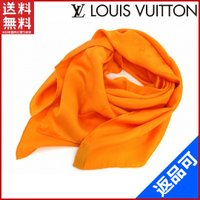 ■管理番号:X7122 【商品説明】 ルイヴィトンの 「カレモナコ」 スカーフです♪ 定番人気のオシ...