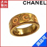 ■管理番号:X7261 【商品説明】 シャネル【CHANEL】の  指輪です♪ ◆ランク 【6】 [...